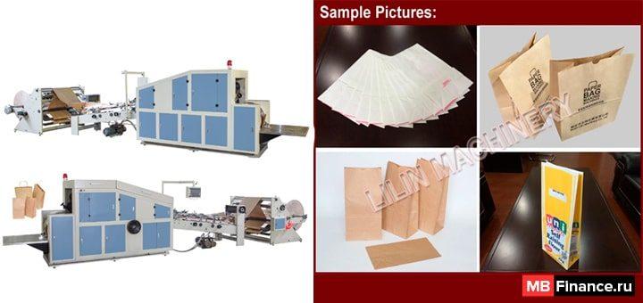 Станки для производства бумажных пакетов