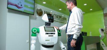 Сбербанк потерял миллиарды рублей из-за искусственного интеллекта