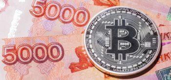 Топ-5 онлайн-обменников на 2019 год