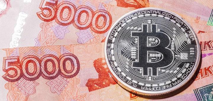 Топ-5 онлайн-обменников 2019