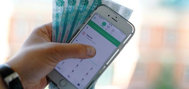как получить деньги на телефон бесплатно мтс 2020