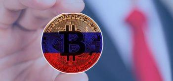 Криптовалюта станет доступна в некоторых российских областях