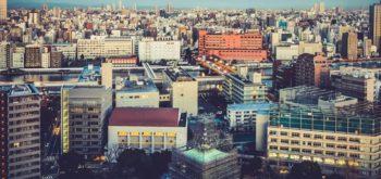 Плюсы и минусы инвестиций в недвижимость в 2020 году