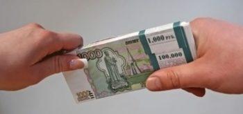 Куда выгодно вложить 100000 рублей, чтобы заработать