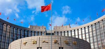 Банк Китая разглашает информацию относительно ценности Bitcoin