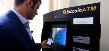 Появилась возможность покупки Bitcoin через традиционные банкоматы