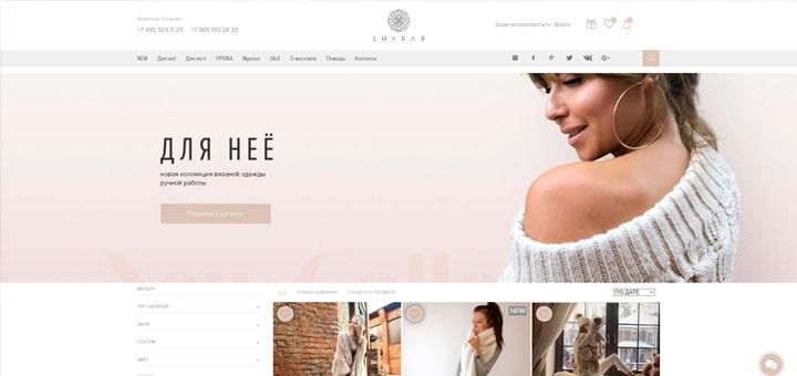 Интернет-магазин по продаже вязаных изделий