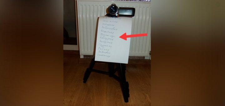 Маркированный список для видео