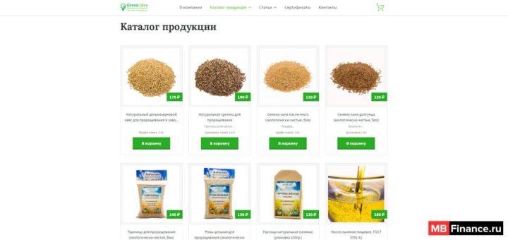 Продажа своих товаров и услуг на сайте