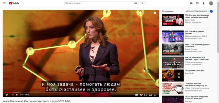 Перевод субтитров для YouTube