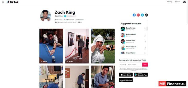 На аккаунт Зака подписано более 35 миллионов человек