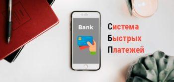 Новинка на российском рынке взаиморасчетов - зарплата по номеру телефона