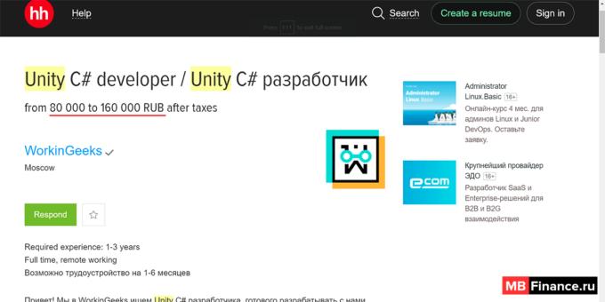 Вакансия Unity программиста