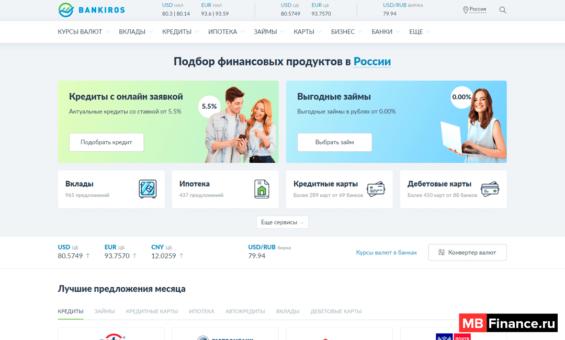 Сервис Bankiros.ru