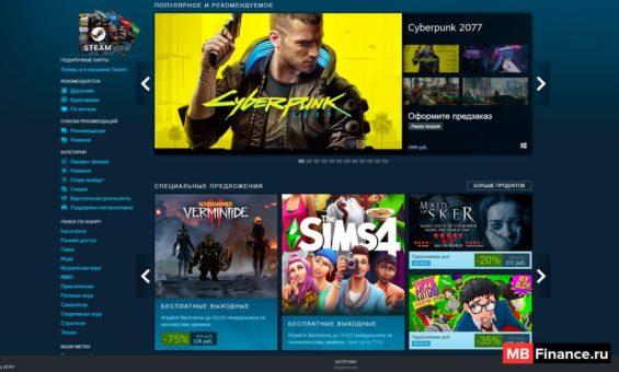 Магазин игр Steam