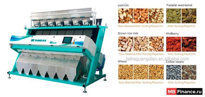 Мини завод по сортировке зерен