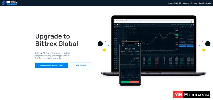Крипто биржа Bittrex