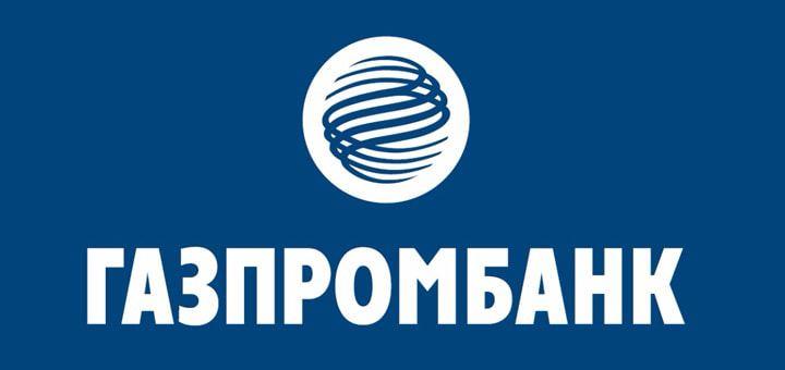 Кредитка Газпромбанка выгодно ли?